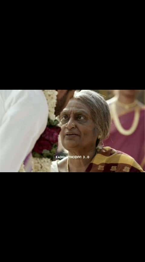 #kadhal_thozhvi #tamilbgm #tamilmusic #lovesong #tamilcinema #kollycinema #tamilalbum #thalapathy63 #tamilactress #samantha #tamilmovie #aniruth #tamilsong #kollywoodcinema #lovefailure #tamillove #thalapathy #tamil #tamildubs #supersinger6 #tamilstatus #tamillovesong #tamilan #tamillovesongs #tamillyrics #tamilvideo #vijaytv #supersinger #dhanush