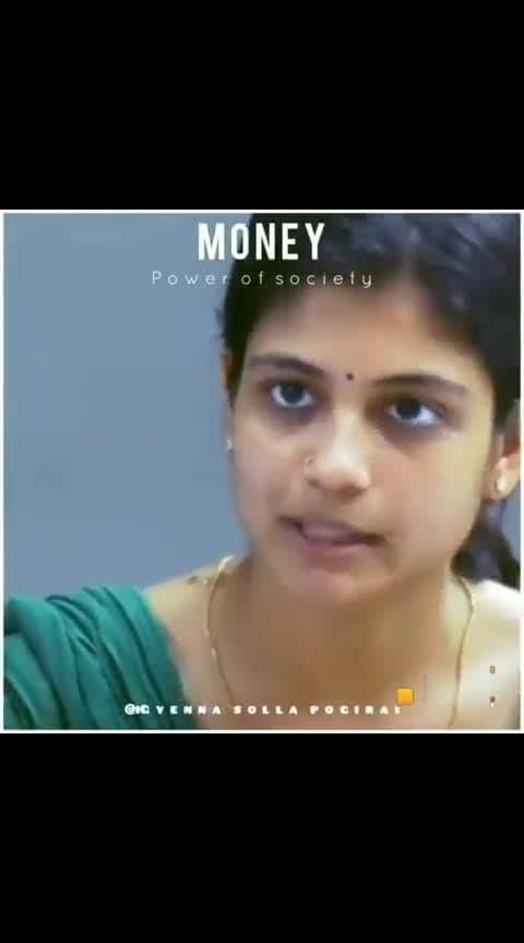 #aruvi #aditibalan #nicescene #lifefacts  #money