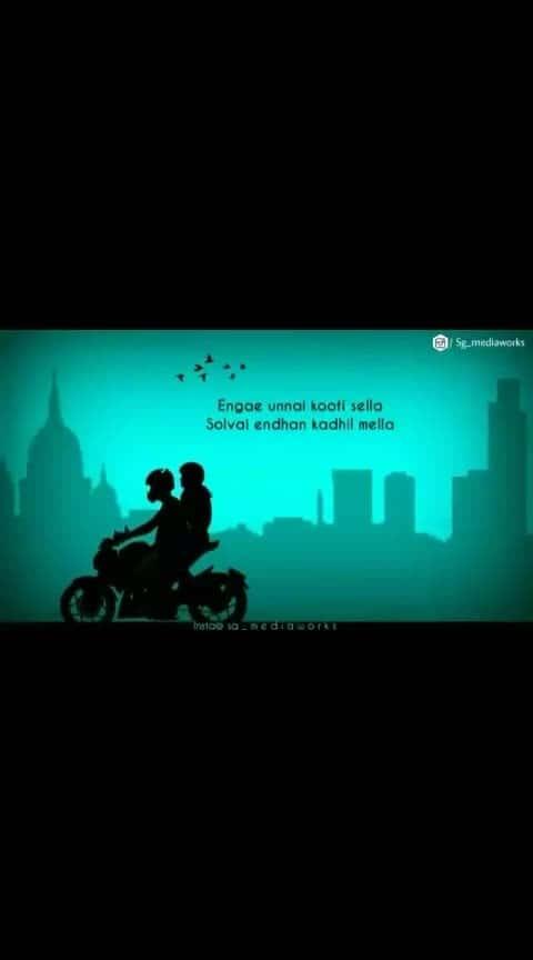 இந்த video Nalla irutha GIFT pannuga 🎁🎁 #niceediting 😄😄🤗