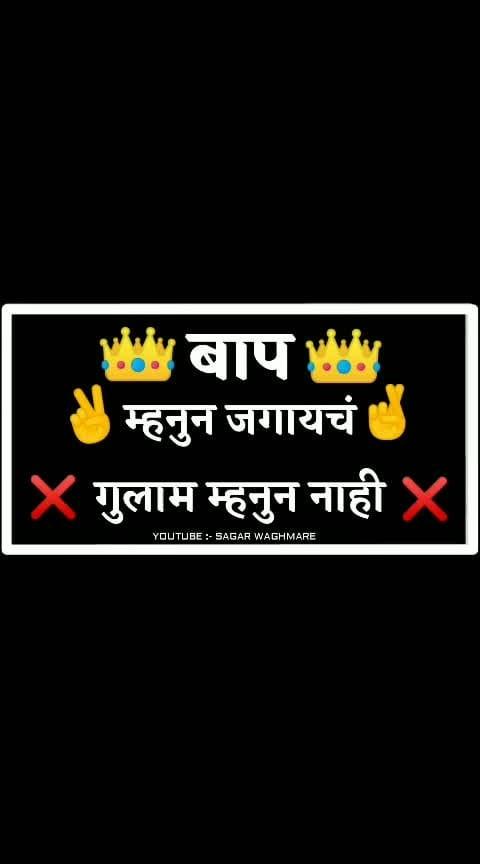 #statusking #statusrajaa #bhaigiristatus  😍👬😍😍😘😘💞
