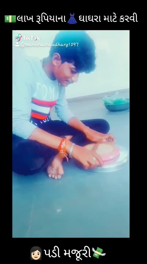 #gujarati-joke #gujarat #gujaratisong #gujarati_fullscreen_stetus #gujaratigarba #gujaraticomedy #gujaratibablo