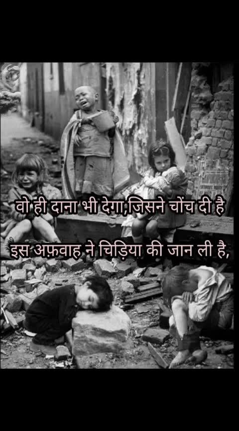 #bhukh #sad-moments #sad_status #feeling-very-sad #roposo-sad-by #sad-story #sadmusic #very-sad #feautured #ropo-feature #mythoughts #mychoiceofmusic