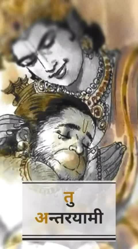 #bhole#bholenath#mhakal#ram#hanuman#ganesh#god#holi#mahakalstatus