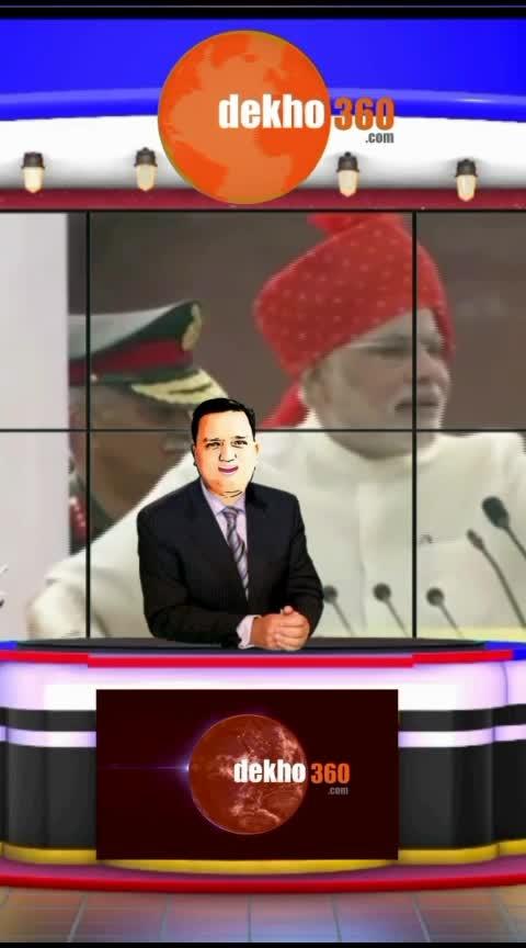 #mainbhichawkidar #narendramodi #election2019 #loksabhaelections2019 #politics #politicalnews