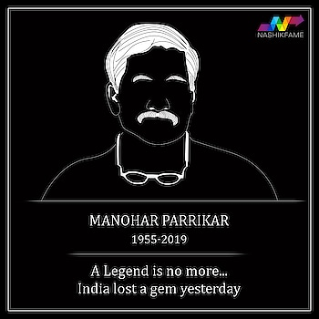 Nashik Fame Salute to Goa Chief Minister & Former Defence Minister @parrikarmanohar Man with simplicity and great example of dedication RIP to true Hero of our nation.   #RIPManoharParrikar #goa #bjpgoa #goacm   #ManoharParrikar #Inspirational #Simple #Visionary #Honest  #Goa #Leader #goachiefminister #DefenceMinister #FormerDefenceMinister #surgicalstrike #URI #श्री_मनोहर_पर्रीकर  #भावपूर्णश्रद्धांजली #rip #RestInPeace  #NashikFame #Nashik #Nasik