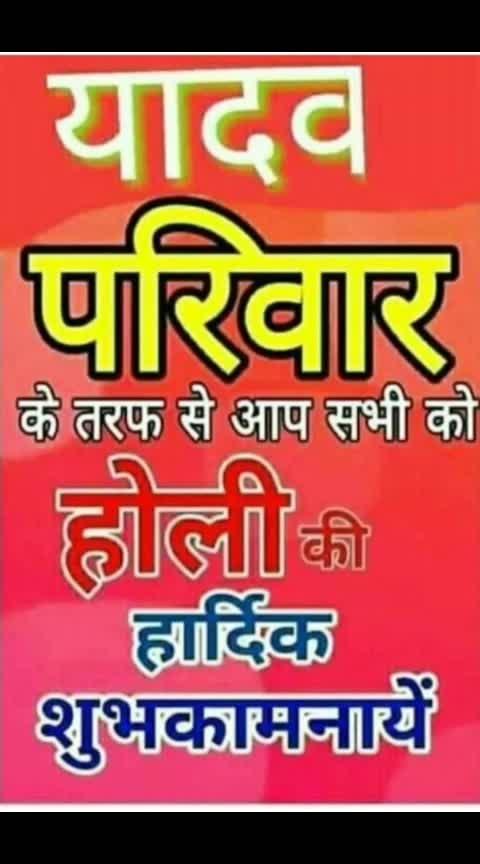 Aap sb ko holi ki  mere our se bahut sari  shubhakamnaye