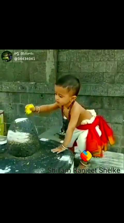 ##newpost  #sawan  #shiv  #om_namah_shivaye  #jaibholenath  #devotional #roposo #soposo