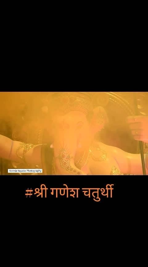 #shreeganesh #ganeshchaturthi #chaturthi  #lordganesha #ganesh_chaturthi #roposo  #ganesh_chaturthi_festival_edition   #siddhivinayak @roposocontests  🚩🚩 श्री गणेश चतुर्थी 🚩🚩  🚩🚩जय श्रीराम 🚩🚩 🚩🚩जगदंब जगदंब🚩🚩 🚩🚩 हर हर महादेव🚩🚩