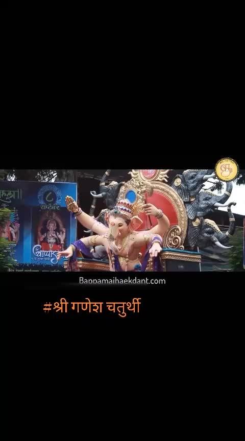 #shreeganesh #ganeshchaturthi #roposo  #lord-ganesha #ganesh_chaturthi_spacial  #ganesh_chaturthi @roposocontests  #ganesh_chaturthi_festival_edition  🚩🚩 श्री गणेश चतुर्थी 🚩🚩  🚩🚩जय श्रीराम 🚩🚩 🚩🚩जगदंब जगदंब🚩🚩 🚩🚩 हर हर महादेव🚩🚩