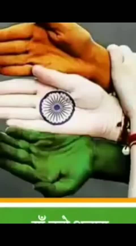 #india-proud #weloveyouindia