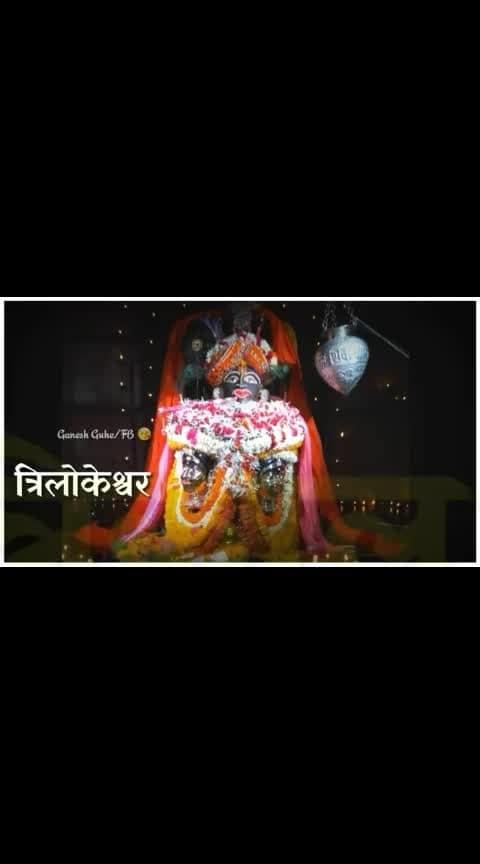 #bhola  #bholebaba  #krishna  #ganesha  #ramcharanfans  #status  #godstatues  ##bholenath #hindutva