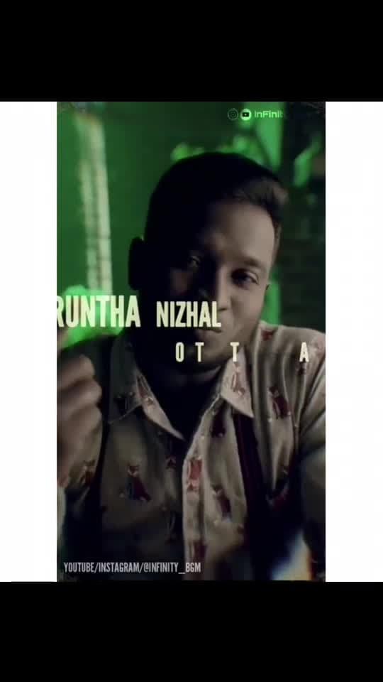 Orasadha Tamil love album song - lyric video. #whatsappvideo #whatsappstatus #love #lovevideosong #lovesong #tamil #tamillyrics