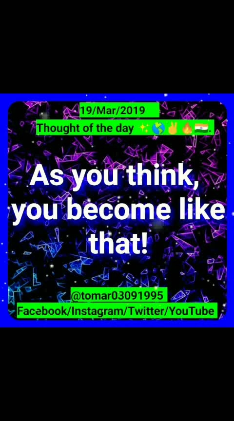 Thought of the day ✨🌎✌🔥🇮🇳. [19/Mar/2019 ]  Blogger post ⤵️⤵️⤵️  https://tomar03091995.blogspot.com/2019/03/thought-of-day-19mar2019.html                   My YouTube channel ⤵️⤵️⤵️              Videos                 https://youtu.be/CrHYqBYL4aM  Regards :-  Rahul Tomar Entrepreneur Call/ WhatsApp +91-7895759093 Email id: rahultomar3995@gmail.com _________________________________________  Never give up and be positive  🌎🌎🌎 = 100% success 🎯[ Entrepreneur ]🔥   #tomar03091995  #success  #leadership  #motivation  #mlm  #inspiration  #never  #give  #up  #thought_of_the_day  #always_happy   #business  #consultation  #global  #network  #marketing