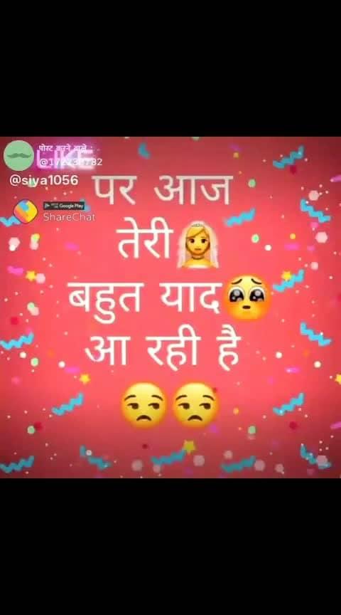#romantic#missuniverse #miss_u