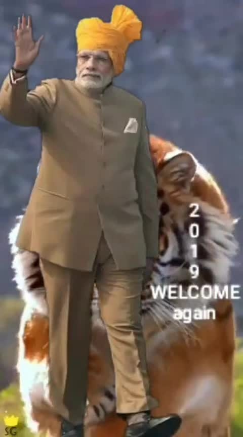 Modi #lion #digital #gait #PM #indian #leader #famous #super #BJP #candidate #video #Salute #work #impressive #love #country #solid #gesture #enjoy #see #all #behappy #Really