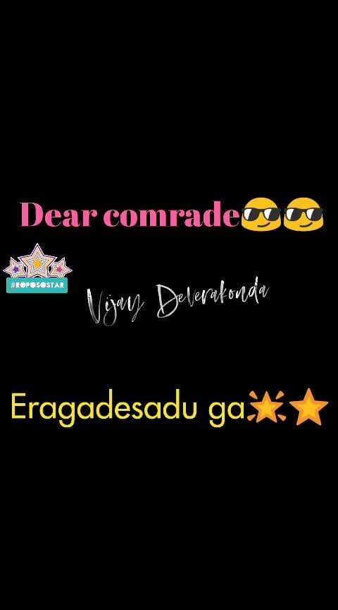 Vijay devarakonda fans oka gift eskondi #vijaydevarakonda #vijaydevarakondafc #vijaydevarakonda_rashmikamandanna #dearcomrade #awesomelook #awe #pilladu-keka #roposo-trending #roposo-beats