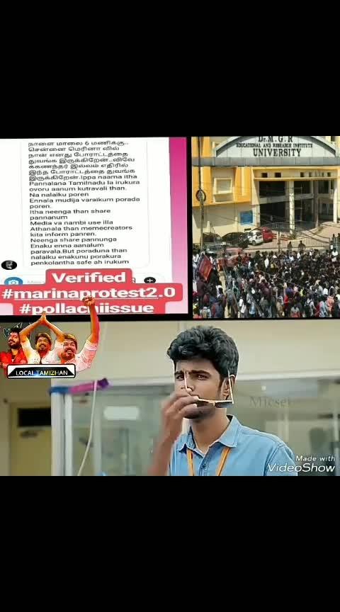 #killpollachirapists #tamil #tamilmemes #memes #trendingmemes #trending #thalaajith #thalapathyvijay #vijay #dhanush #sivakarthikeyan #surya #samantha #nayanthara #localtamizhanmemes #kollywood #chennai #coimbatore #vijaysethupathi #news #mersal #sarkar #womensafety #pettaparaak #government #democracy #trendingvideos #thalapathy #tamilcinema