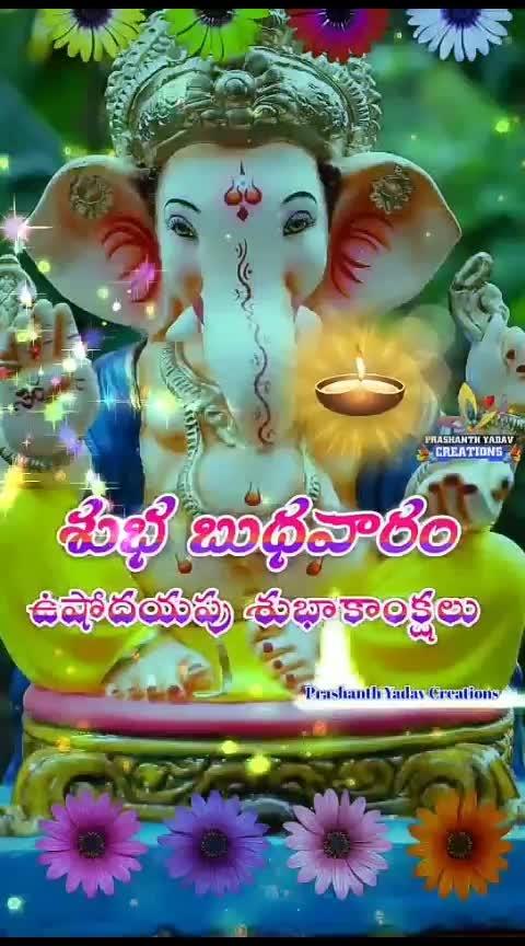 om Ganeshaya Namaha