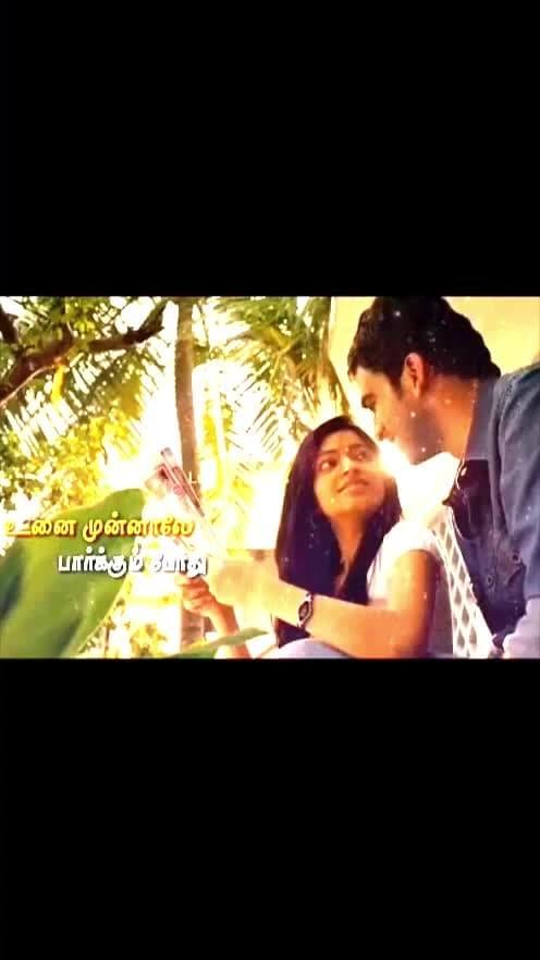 #tamilwhatsappstatus #tamilwhatsappstatusvideosong #tamilwhatsappstaltus #tamilwatsappstatus