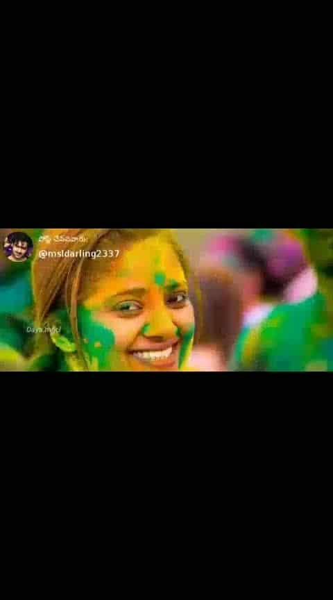 #holi #colors #holifestival #holistatus #holiwishes #holivideo