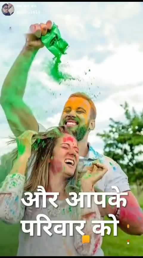 ##Happy Holi