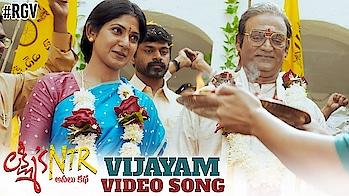 Vijayam Video Song | Lakshmi's NTR Movie Songs | RGV | Yagna Shetty | Kalyani Malik | Agasthya Manju #roposolove #trendeing #filmistaan #ramgopalvarma #ntr #wow