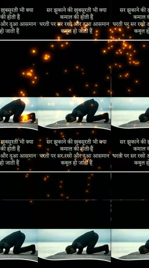 follow for follow #irsh_king #muzassamjafar #aamirrazasheikh #roposo-roposostar