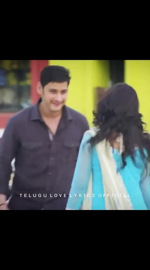 #love_beats #maheshbabu #samantha #seethammavaakitlosirimallechettu