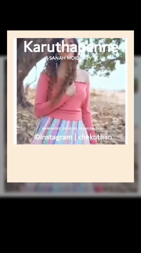 malayalam WhatsApp status karuthapenne