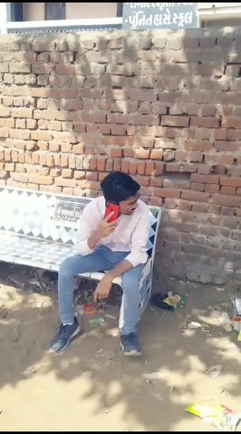 #gujarat #gujratistatus #gujju #bhai #gujjukisena #gujaratis #roposo #new #trendeing #tiktok #tiktokindia #offical #video #ropo-joke #ropo-star #ropos #ropo
