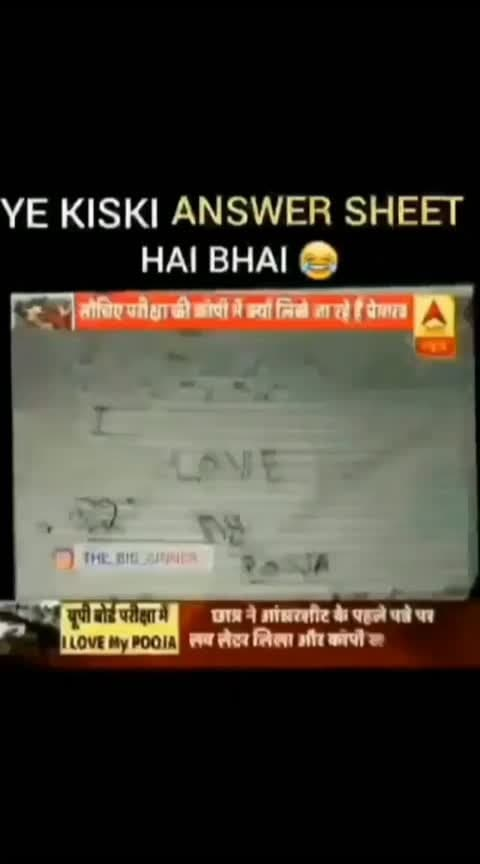 #exam #hindi #gujrati #punjabi