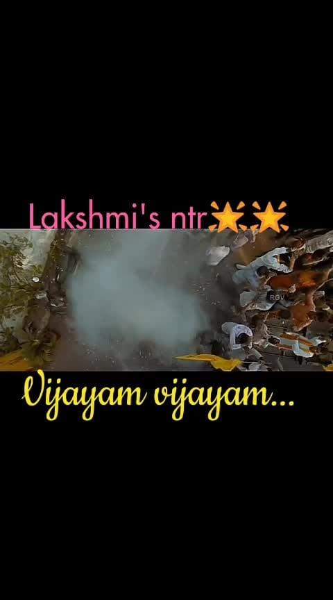 #vijayam #lakshmisntr #rgv_ntr #ramgopalvarma #lakshmiparvathi #trendeing #roposo-trending #greatness