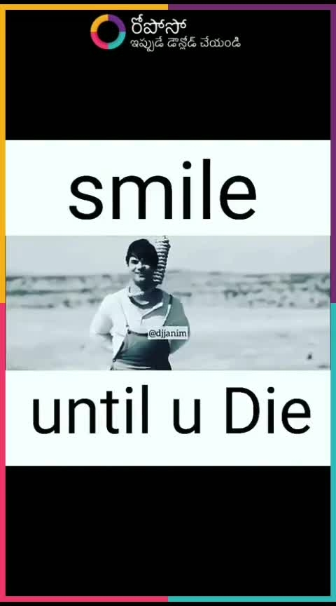 #smilealways #roposo-smile-quotes #smileypiercing #smile-forever #smiling is not for a reason😄😄😄😄😍😙