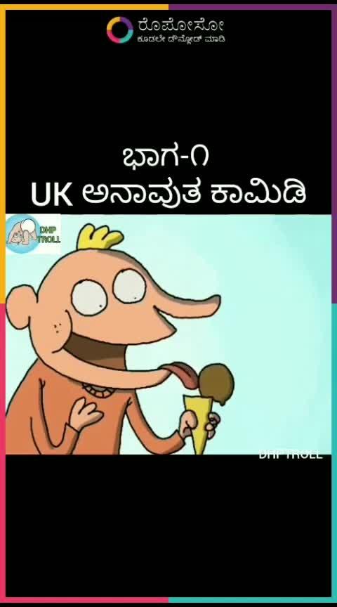 #uttarakannada #joke