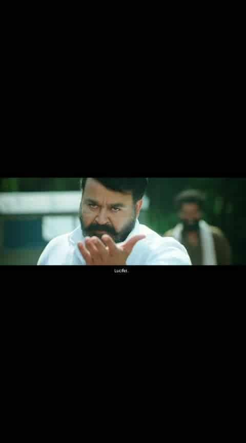 #lalettan #mass #performance ❤❤❤❤❤ലൂസിഫർ..
