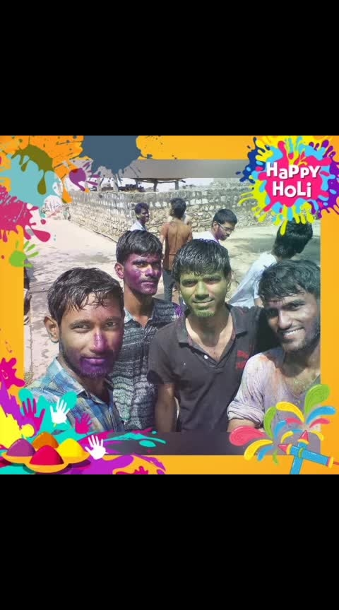 happy holi to all my frds...!!! @krishnachowdary03 @butterscotch01 @roposocontests #holi #happy-holi-in-adwance #holy #ropo-holi #holic #holidaylook #holi-------------specel---------- #holidaytime #holicelebration #holilook #holidayvibes #holidaymakeup #holistic #happy-holi-roposo #holiofindia #holiness #holi  #holi------------ #holidayoutfit #holidayshirts #holigift #happy holi 🎉🎊 #happy holi #happy holi ##holi reloaded #holi special #pushkar holi #holi 2017 #holi, lifehack #outfits for holi #heppy-holi #happy-holi- #holi wishes #holi pictures #holi hai #holi#function# #holi celebration #happy holi 😁😁 #celebrate holi #roposo-holi #zoom holi party  #happy-holi-all_friends