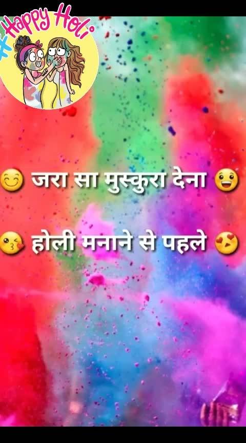 Holi special Nice line 👌👌