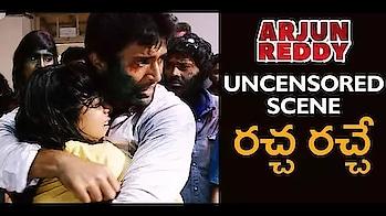 Arjun Reddy movie theartrical trailer | Vijay devarakonda | Shalini |#roposotalenthunt #arjunreddy#ro-po-so