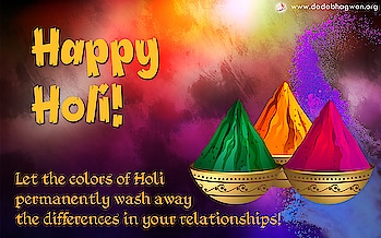 Happy Holi!  Holi is a time when people come together and celebrate! They forget their differences and reunite to regain the lost charm in their relationships. But soon after the differences creep back in.  Param Pujya Dada Bhagwan gives us a unique key to permanently get rid of these differences: https://blog.dadabhagwan.org/latestupdates/happy-holi-2019/   #holi #spiritual #spirituality #relationship #self #soul #relationshipgoals