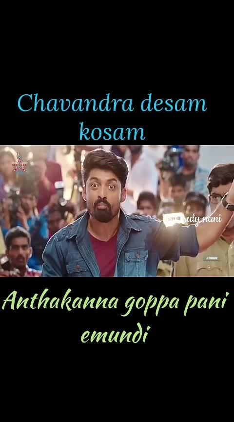 #chavandra desam kosam #inspiringdialouge #ism