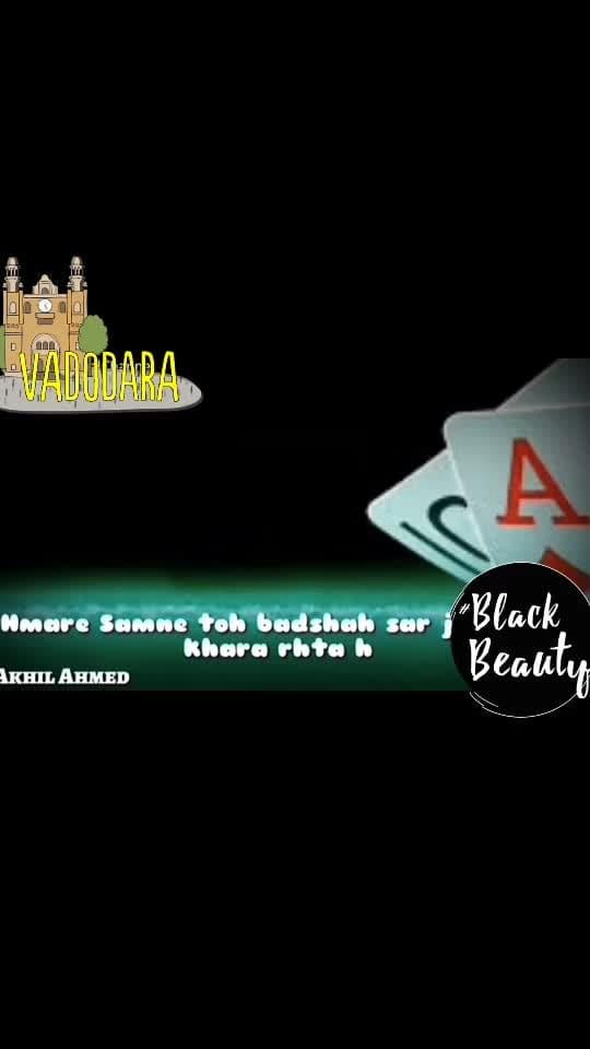 #vadodara #blackbeauty