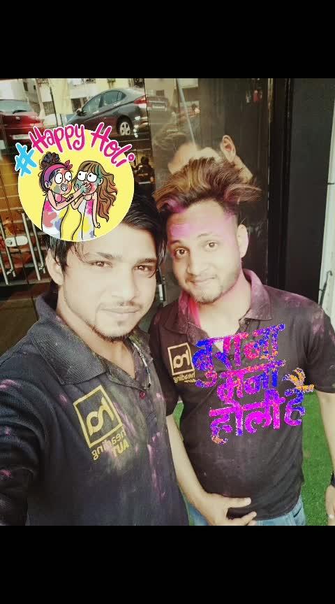 bura na mano holi hai bhai