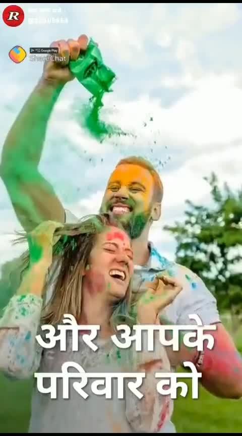#happyholi ,#happydhuleti