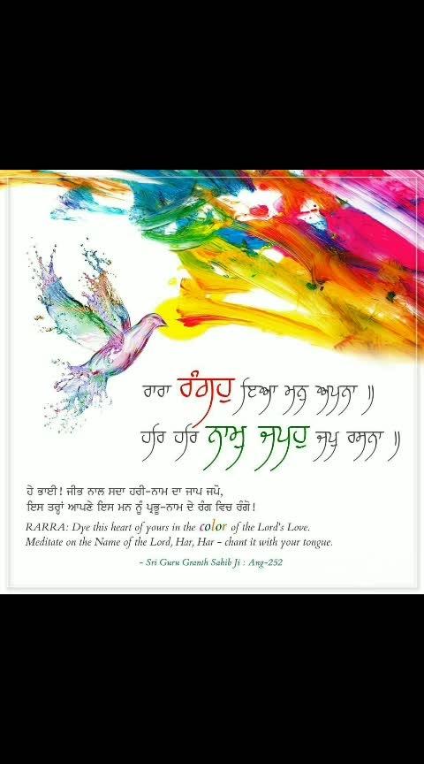 gifts please🙏 Hole Mohalle Te Holi Diyaan Lakh Lakh Mobarkan G.. 🙏Dhan Dasmesh Pita Guru Gobind Singh G MAHARAJ.🙏 IK Var Waheguru Lekho G 🙏 #sardari #punjabi #punjab #dhansrigurugranthsahibji #simran #pride #bani #waheguru #sardar #sikhtemple #culture #khalsazindabaad #goldentemple #god #sikhiworldwide #instagurbani #gurbaniworld #religion #turban #turbanking #dastar #truth #sikhart #gurunanakdevji #harmindersahib #sikhartist #sikh #sikhism #sikhismੴ