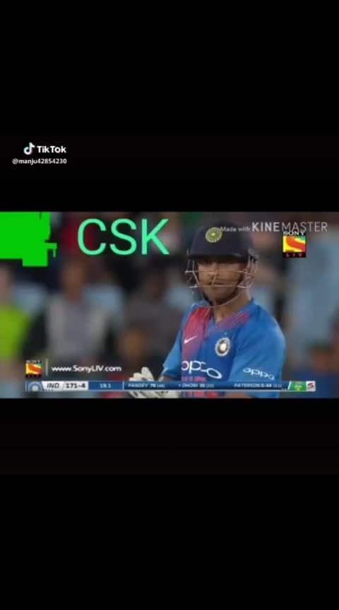 #siva #dhoni-csk #csk_fan #csk2019 #csk-heroes #cskrockes #csklover