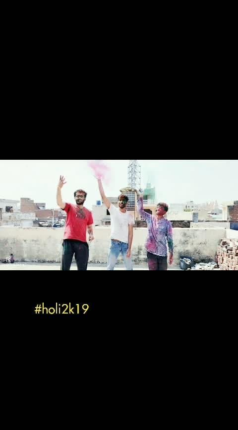 #holi2019 #holi2k19 #roposocontest #TALENTED #follow#masti#squad#young #colour #