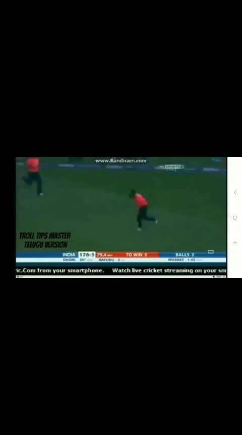 #dhoni #indiancricketteam #virat_kohli #csk #dhoni_haters #sports