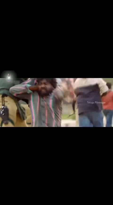 brahmi style adhirindhi 👌👌💪 #racegurram #raceguram #racegurram_ #alluarjun #alluarjunfans #alluarjunstyle #alluarjunfan #alluarjundialouge #alluarjun-shruthihassan #alluarjunmovie #alluarjunfunnycomedyscene #brahmi #brahmanandan_comedy #bramhi #brahmanandam_comedy #brahmanandam #brahmanandamcomedy #brahmanandam_