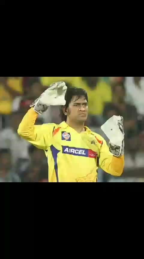 ms dhoni #iplcontest
