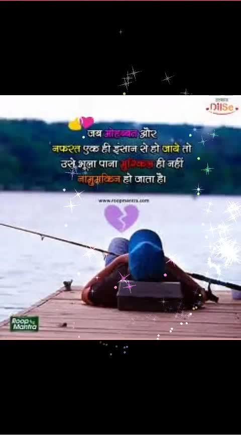 #rop-love #loveness #dard-e-mohabbat #pyaar